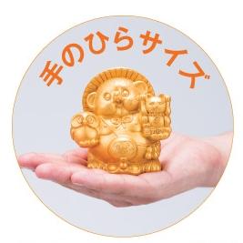 金運万倍大明神の大きさは手のひらに乗る大きさです。