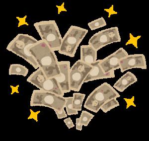 白蛇財布でお金を貯めよう
