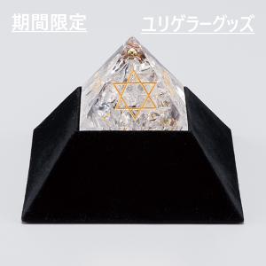 【水晶院】ユリ・ゲラーグッズ!