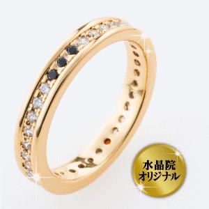 水晶院 金運四神指輪は(玄武・朱雀・青龍・白虎)の4種類の四神効果を期待できる?