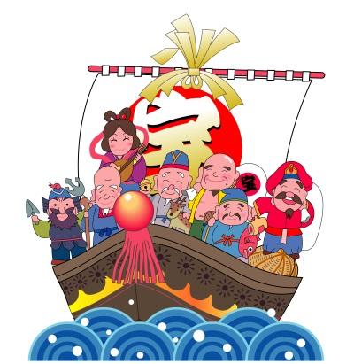 七福神が宝船に乗って来て福をもたらす