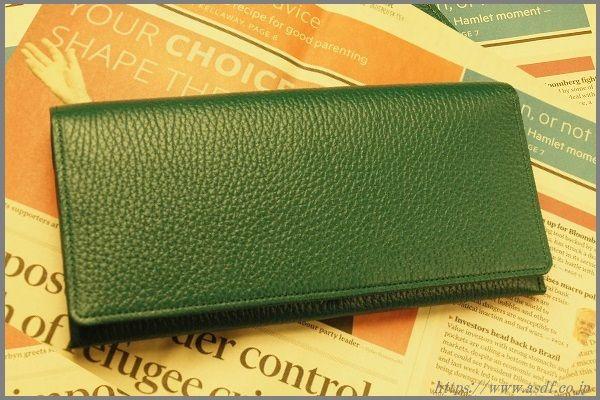開運財布屋 グリーンの財布