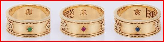 指輪の内側には金運秘密があります