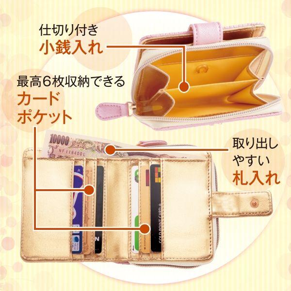 水晶院 金運馬蹄財布二つ折りタイプ(ローズゴールド)使い勝手