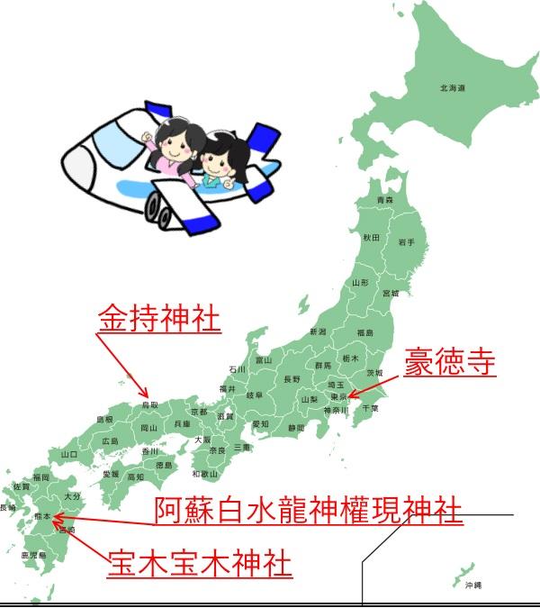金運神社スポット マップ