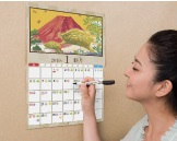 カレンダーを貼る場所はどこがいいのかな