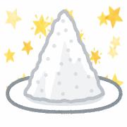 綺麗な三角の盛り塩イメージ
