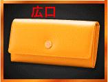 黄虎發財財布 広口タイプ
