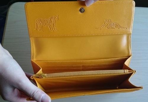 黄虎發財財布の勇敢な夫婦虎 幻想画