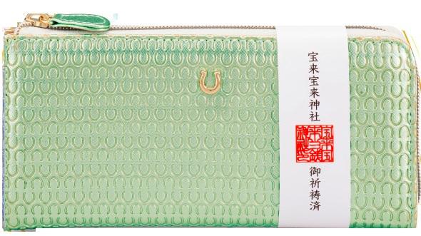 金運馬蹄財布 ペリドットグリーン 四緑木星