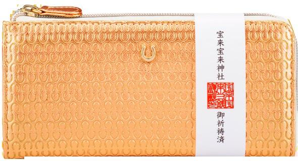 金運馬蹄財布 ブライトゴールド 六白金星
